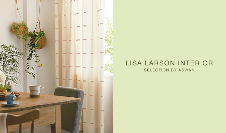 LISA LARSON INTERIOR SELECTION BY ASWAN