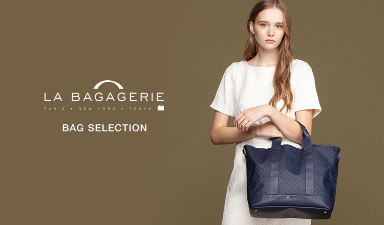 LA BAGAGERIE BAG SELECTION