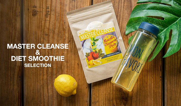 MASTER CLEANSE & DIET HEALTH CARE SELECTION
