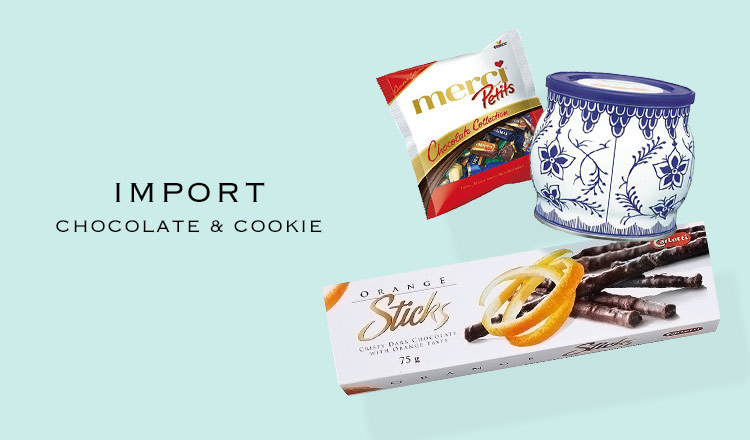 IMPORT CHOCOLATE & COOKIE
