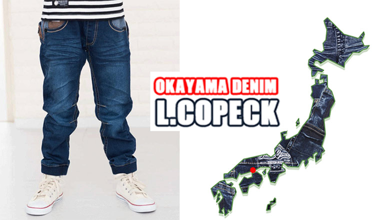 KID'S DENIM BRAND LCOPECK