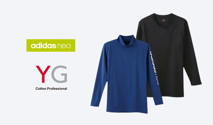 ADIDAS NEO/YG