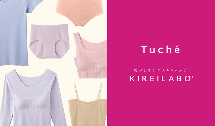 TUCHE/KIREILABO完全無縫製インナー 肌が喜ぶスキンウェア