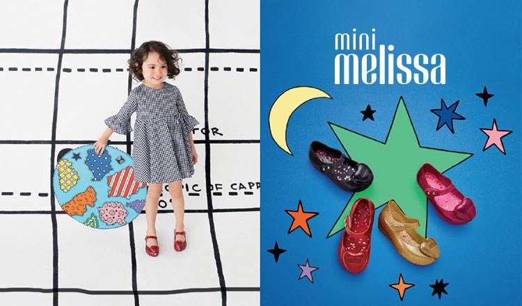 MELISSA -KIDS & BABY-