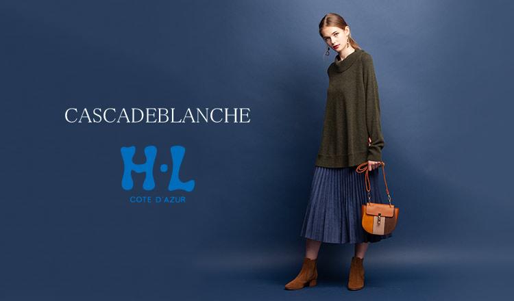 CASCADEBLANCHE / H・L