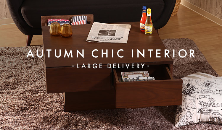 AUTUMN CHIC INTERIOR - LARGE DELIVERY-