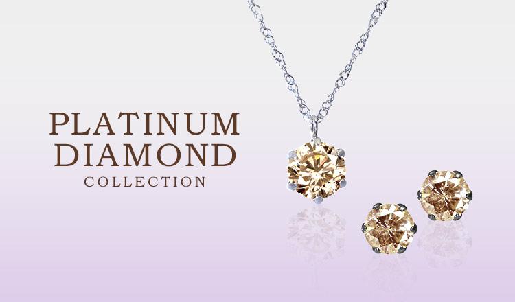 PLATINUM DIAMOND COLLECTION