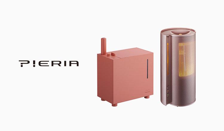 PIERIA(ピエリア)