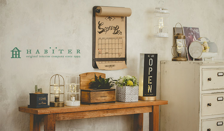 CAFE STYLE INTERIOR BY HABITER