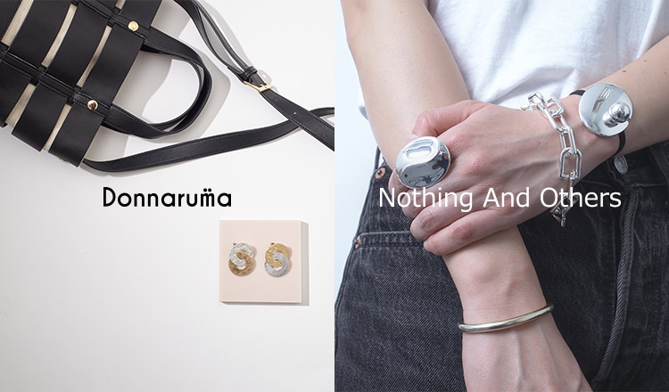 DONNARUMA/NOTHING AND OTHERS
