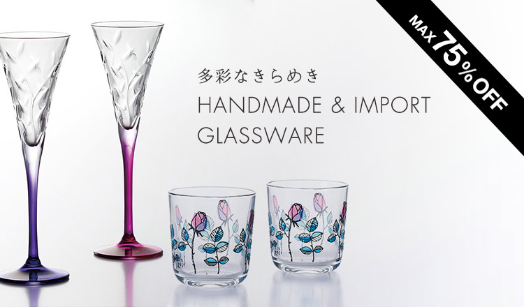 多彩なきらめき HANDMADE & IMPORT GLASSWARE
