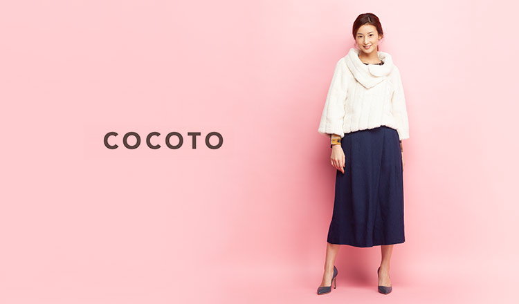 COCOTO(ココト)