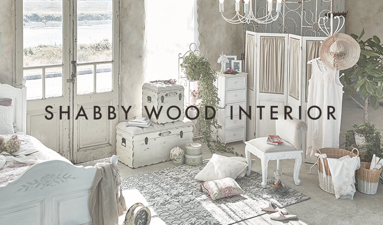 SHABBY WOOD INTERIOR