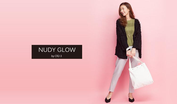 NUDY GLOW(ヌゥーディーグロー)