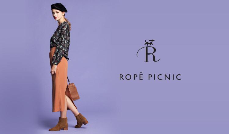 ROPE PICNIC(ロペ ピクニック)