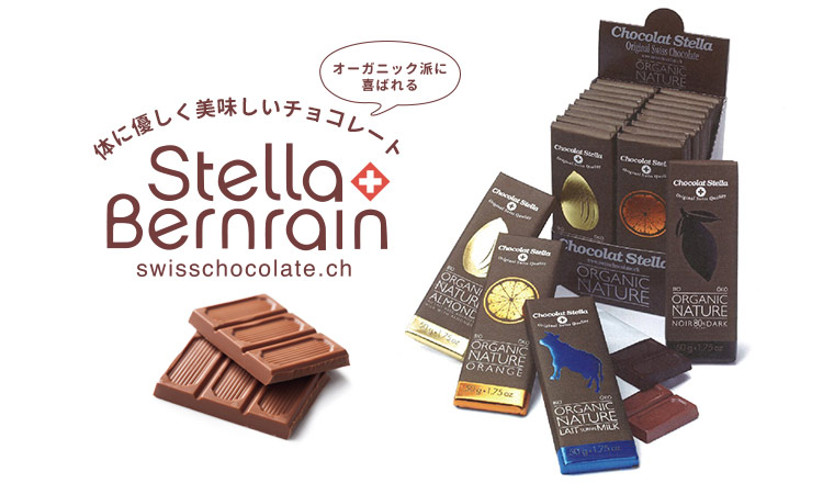 ORGANIC SWISS CHOCOLATE -STELLA-