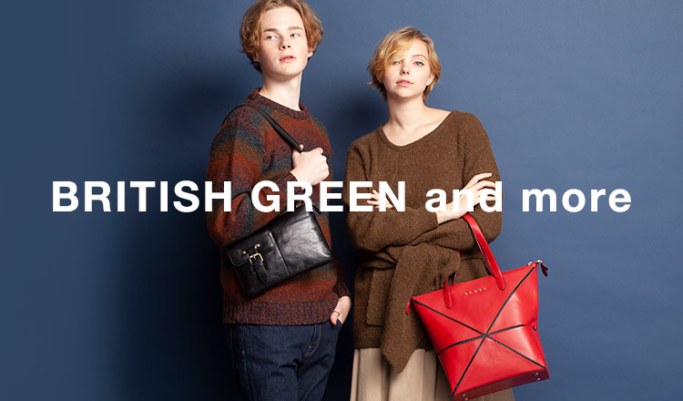 British green and more