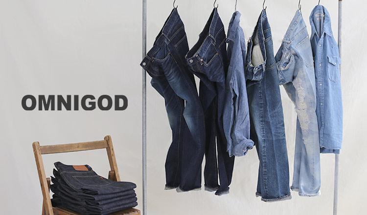 OMNIGOD(オムニゴッド)