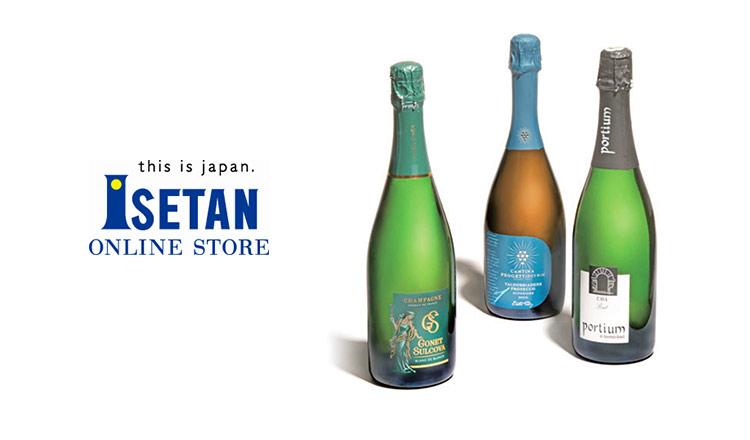 伊勢丹の厳選ワインとスパークリングワイン特集