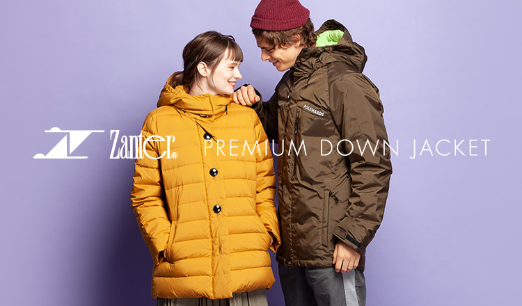 ZANTER -PREMIUM DOWN ITEM-