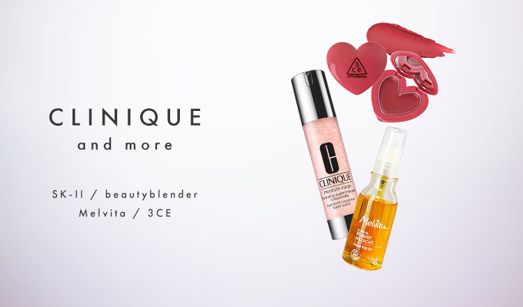 CLINIQUE and more