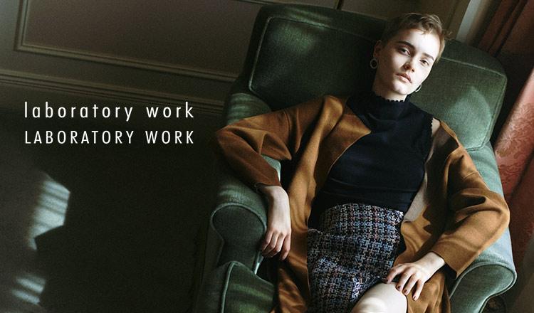 LABORATORY WORK(ラボラトリーワーク)