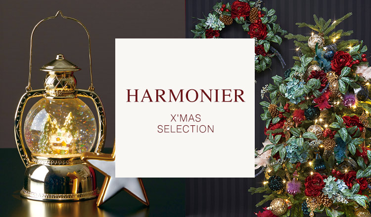 HARMONIER -X'MAS SELECTION-