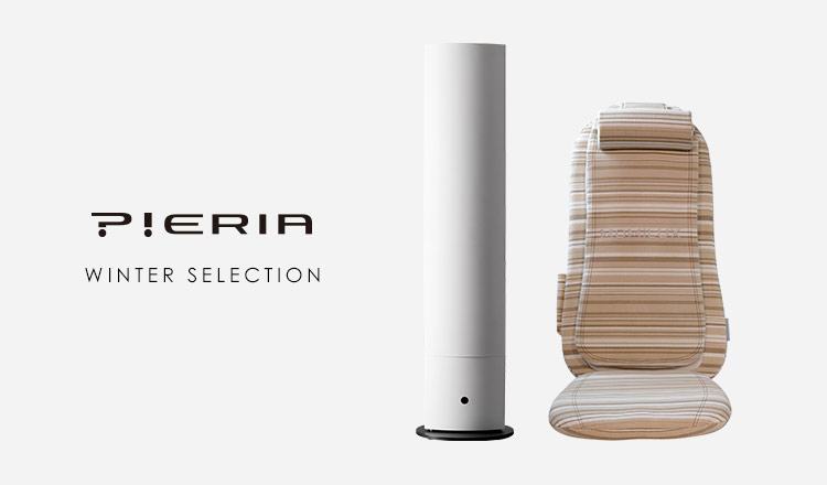 PIERIA -WINTER SELECTION-