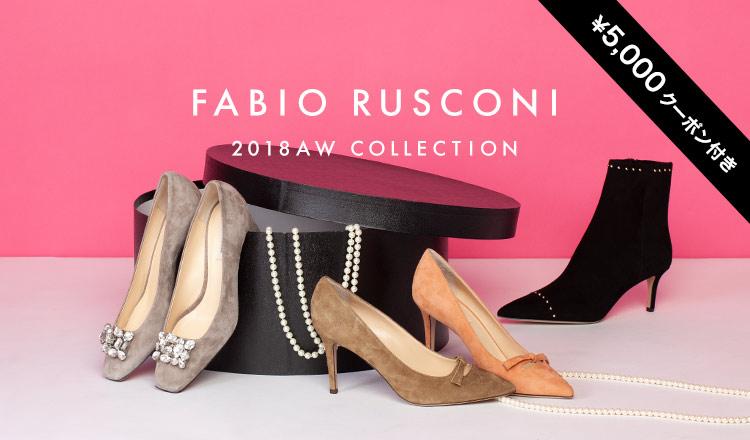 FABIO RUSCONI 2018AW COLLECTION