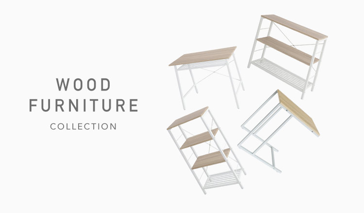 WOOD FURNITURE COLLECTION