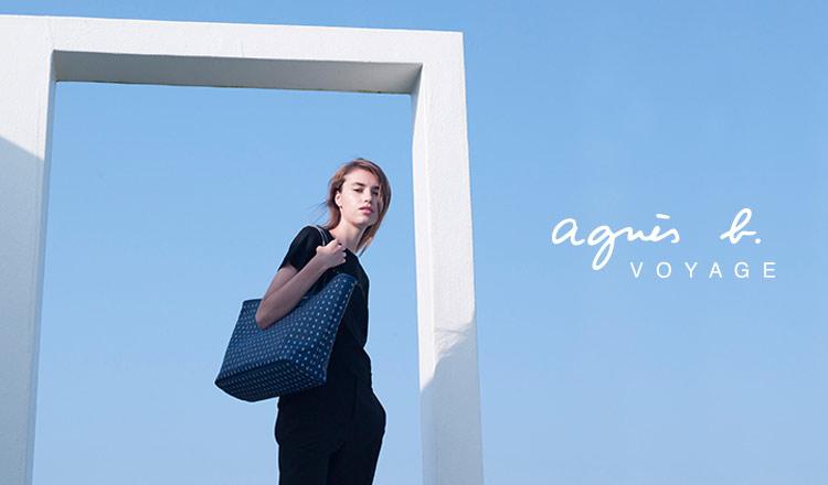 AGNES B.VOYAGE FEMME BAG SELECTION