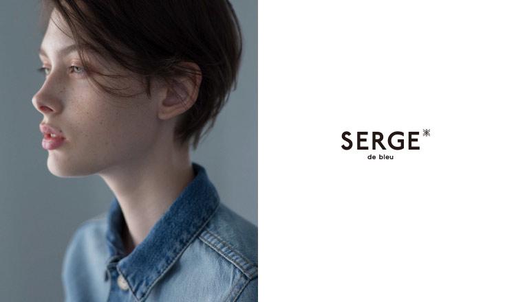 SERGE de bleu(サージ ドゥ ブルー)