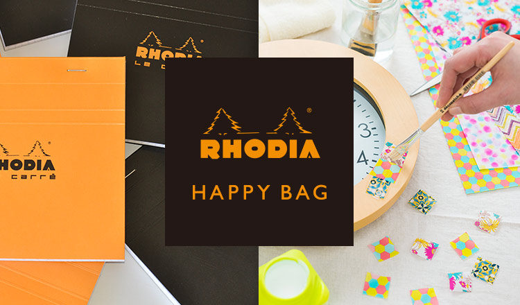 RHODIA HAPPY BAG