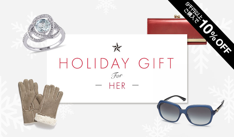 18S_03_3_HOLIDAY GIFT FOR HER