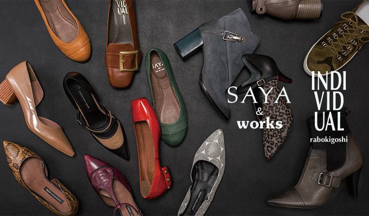 WORKS/SAYA/INDIVIDUAL