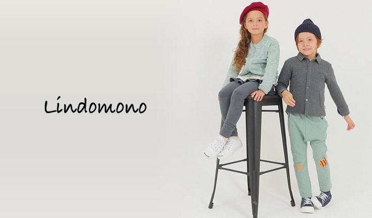 LINDOMONO