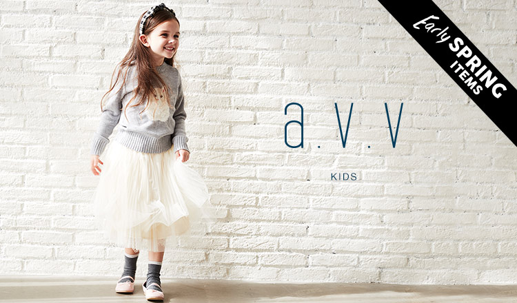 a.v.v Kids_EARLY SPRING ITEM