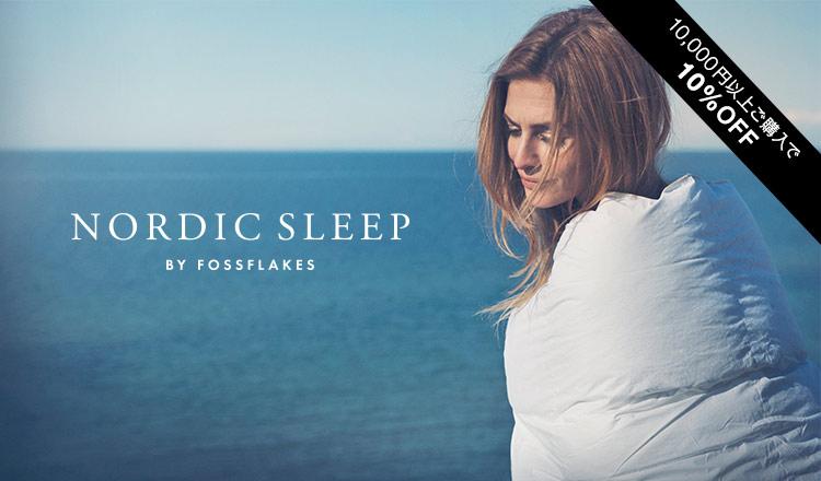 デンマークNO.1 ピローブランド -NORDIC SLEEP-