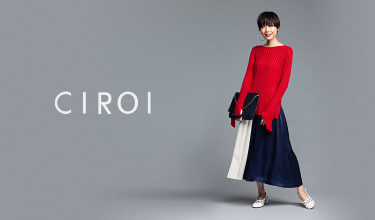 CIROI(シロイ)