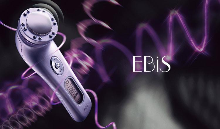 EBIS(エビス)