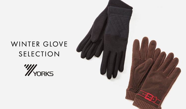 WINTER GLOVE SELECTION