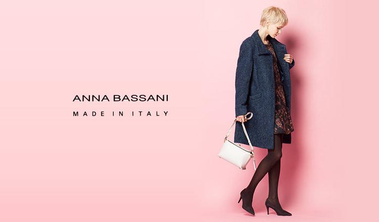ANNA BASSANI(アンナ バッサーニ)