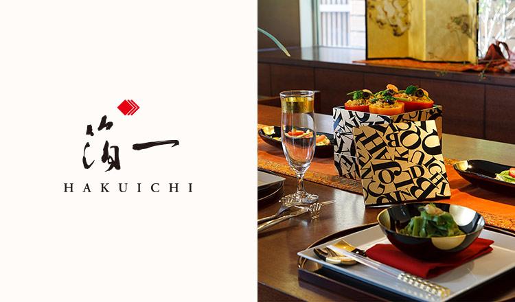 迎春 食卓を華やかに飾る器 -HAKUICHI-