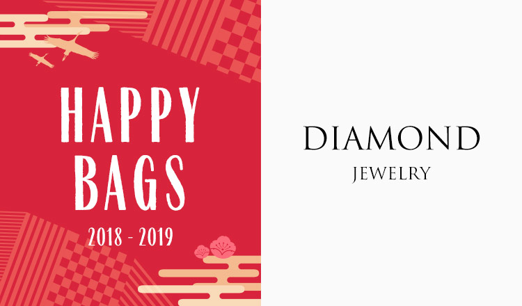 HAPPY BAG -DIAMOND JEWELRY-