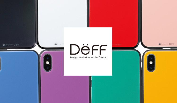 DEFF(ディーフ)