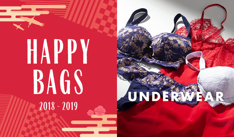 HAPPY BAG -UNDERWEAR-