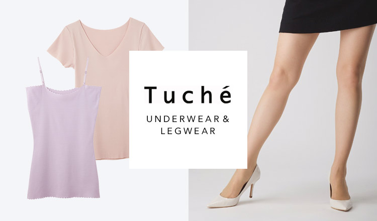 TUCHE / UNDERWEAR & LEGWEAR