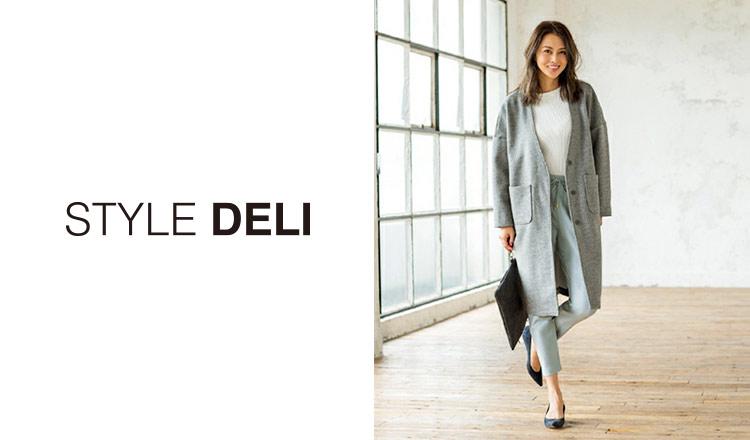 STYLE DELI(スタイルデリ)