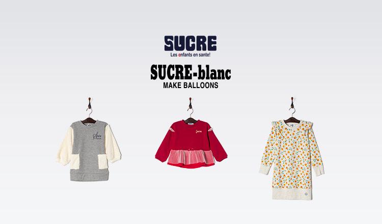 SUCRE/SUCRE-BLANC BABY&KIDS
