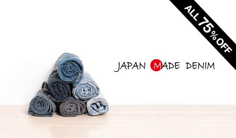 JAPAN MADE JEANS SELECTION